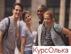 заказать курсовую работу в Киеве